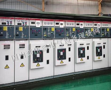 XGN15-12交流金属封闭环网开关设备