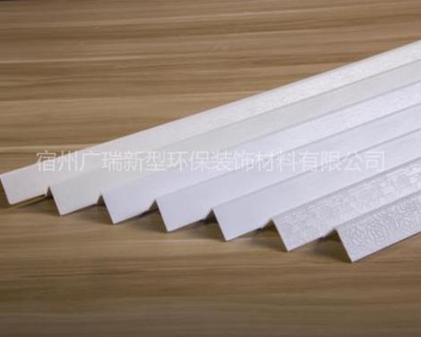 PVC護角線價格
