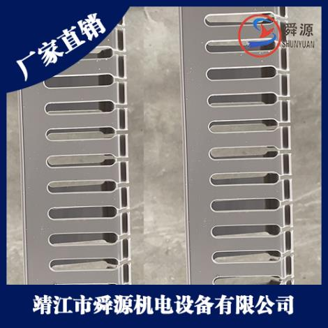 PVC线槽供应