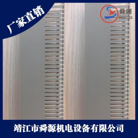 电气配线槽生产商