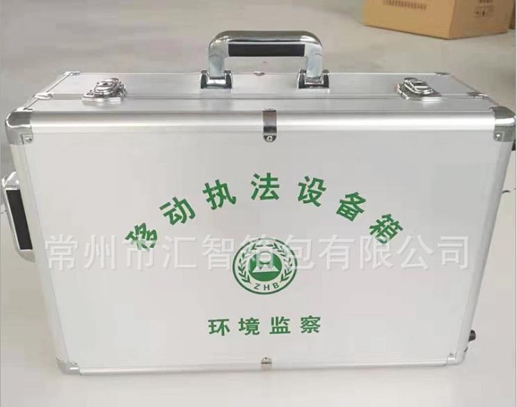 江苏铝箱制造厂