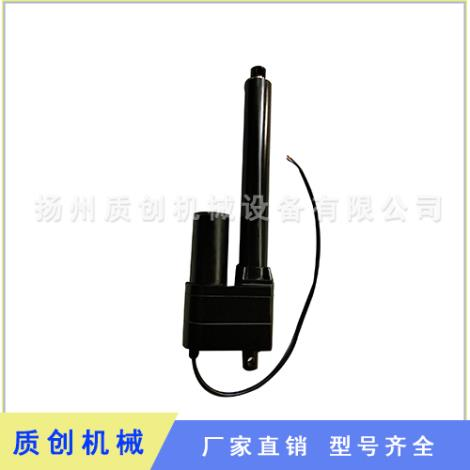 微型电动推杆