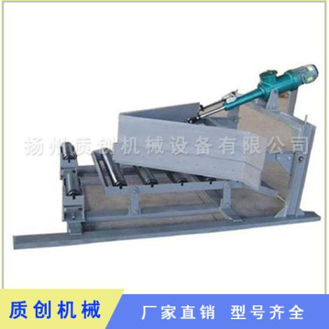 扬州电液动犁式卸料器