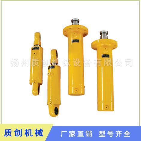 扬州液压油缸