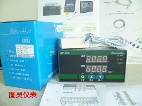 高精度温湿度控制仪
