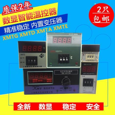 温度调节器