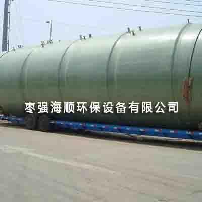 玻璃钢化工储罐定制