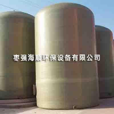 玻璃钢立式储罐厂家