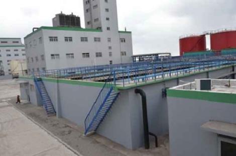 制药厂污水处理装置