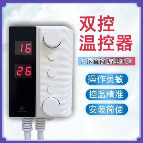 電地暖溫控系統廠家