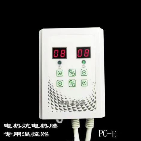 電地暖溫控系統哪家好