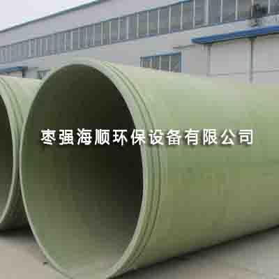 玻璃钢缠绕管道生产商
