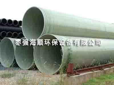 玻璃钢缠绕管道加工厂家