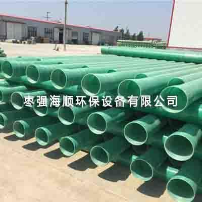 玻璃钢电缆保护管生产商