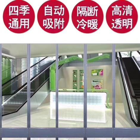 南京磁吸门帘厂家