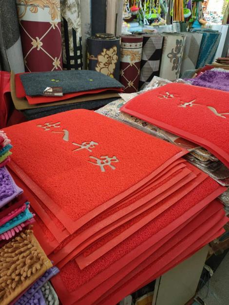 江苏地毯销售