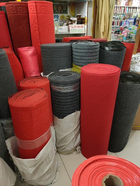 南京地毯厂家