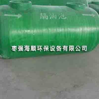 玻璃钢隔油池供货商