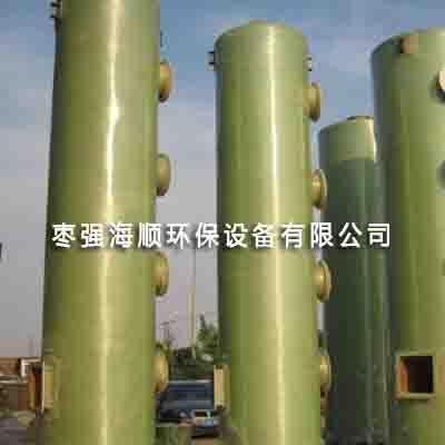 玻璃钢酸雾净化塔生产商