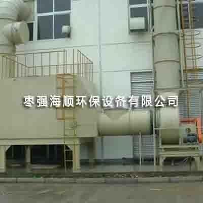 活性炭吸附塔加工厂家