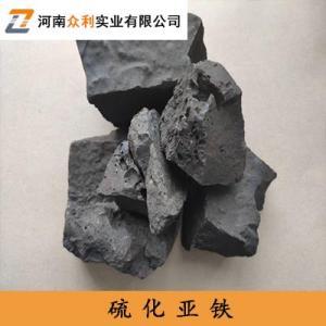 河南硫化亚铁生产商