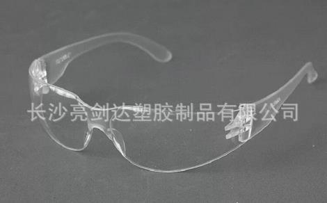 防飛濺勞保眼鏡