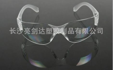 防風沙勞保眼鏡
