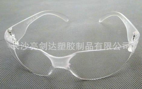 護目勞保眼鏡