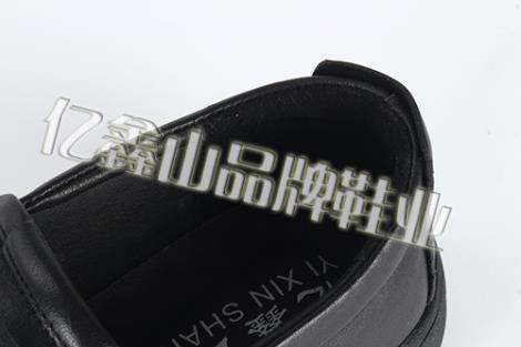 东莞皮鞋直销