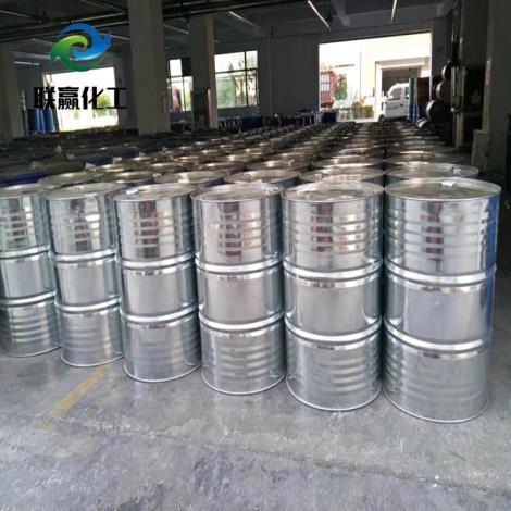 優質乙二醇廠家銷售