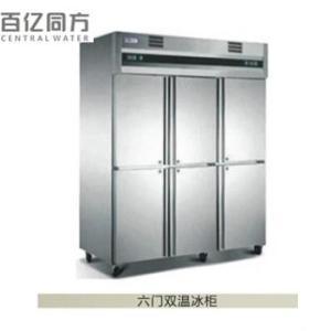 六門雙溫冰柜