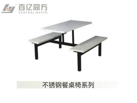 不銹鋼餐桌椅