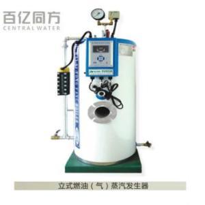 立式燃油蒸汽發生器