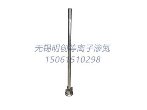 工模具鋼表面滲氮處理       馬鞍山工模具鋼表面滲氮處理