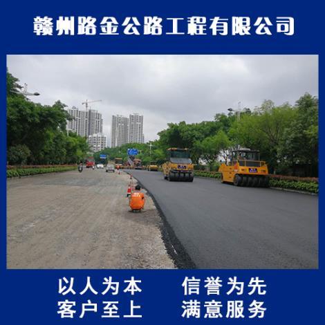 赣州沥青摊铺公司