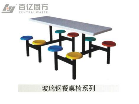 玻璃鋼餐桌椅定制