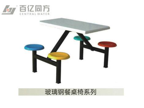 玻璃鋼餐桌椅生產商