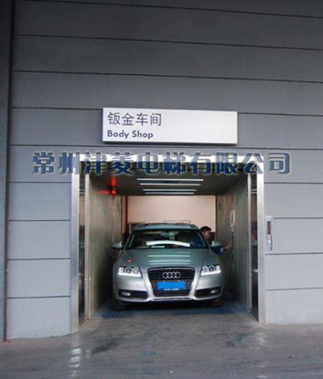江苏汽车电梯改造公司
