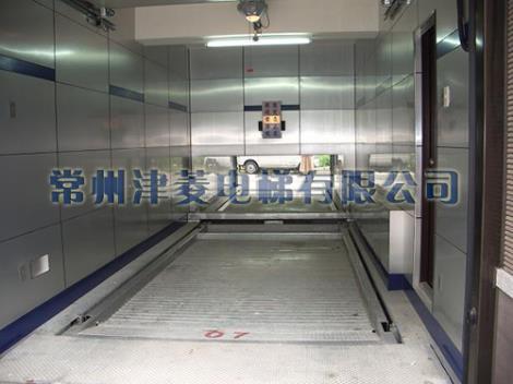 汽车电梯维修