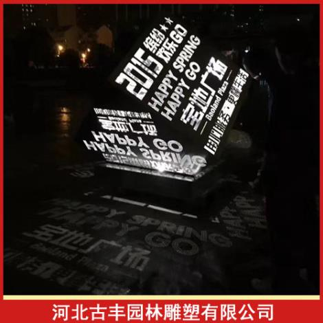 南京不锈钢雕塑