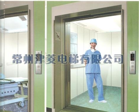 江苏医用电梯维修保养公司