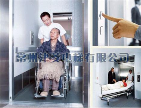 医用电梯维保