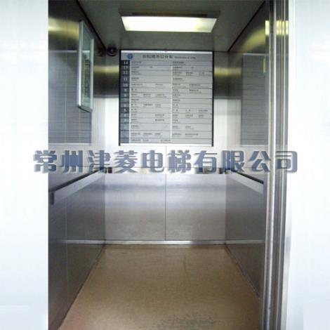 医用电梯销售