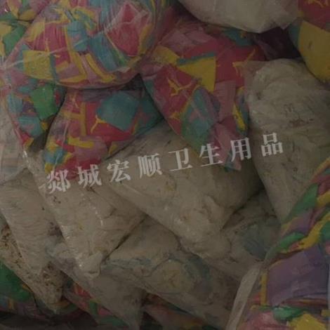二等卫生巾高价回收