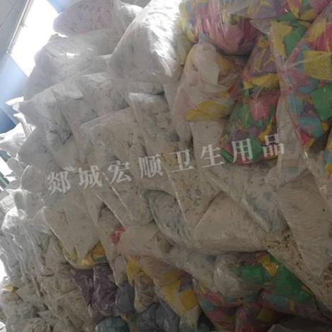 大量卫生巾回收