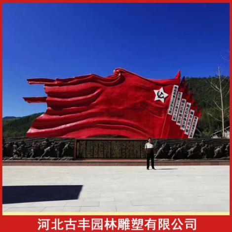 党建雕塑加工厂家