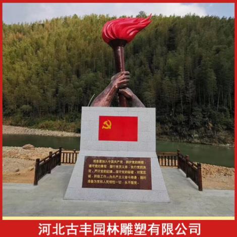 河北党建雕塑