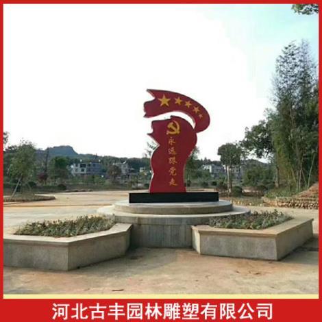 江苏党建雕塑