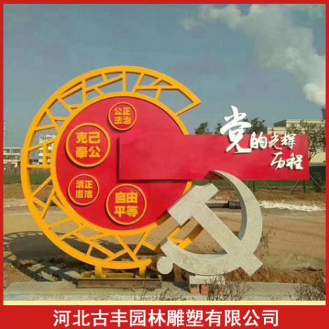 苏州党建雕塑