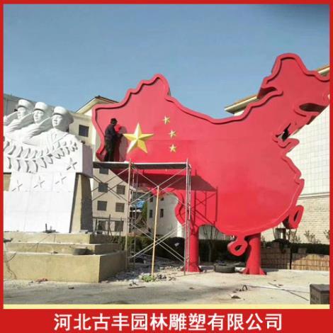常州党建雕塑